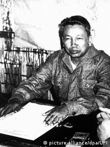 Porträt des kambodschanischen Diktators Pol Pot (Foto: picture-alliance/dpa)