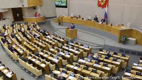 Держдума Росії виступила проти повернення до ПАРЄ