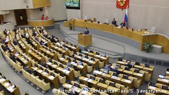 Зал заседаний Госдумы в Москве, архив