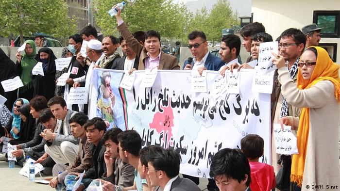 Demonstration in Kabul Afghanistan