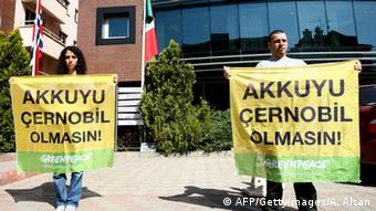 Кадър от протест срещу изграждането на АЕЦ в Аккую