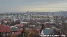 Beschreibung: Stadt Simferopol Jahr/Ort: 2014/Krim Copyright: DW/Yuliya Vishnevetskaya Es handelt sich um die Fotos, die sie während ihrer Dienstreise auf die Krim am 15. November 2014 gemacht hat.