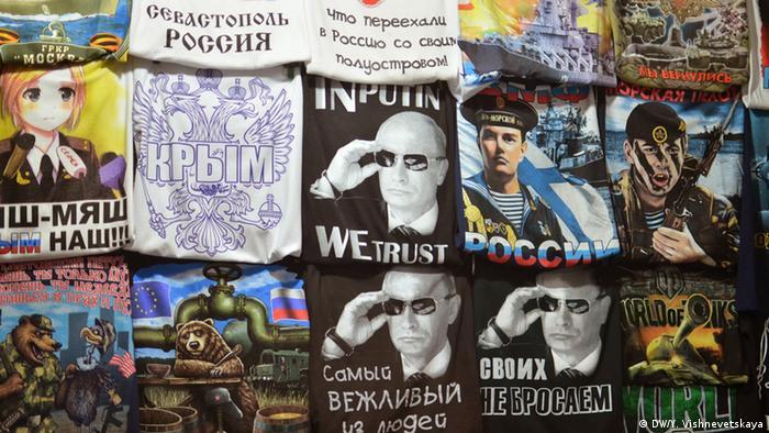 Ruske majice s porukama o Krimu