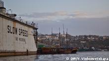 Beschreibung: Stadt Sewastopol Jahr/Ort: 2014/Krim Copyright: DW/Yuliya Vishnevetskaya Es handelt sich um die Fotos, die sie während ihrer Dienstreise auf die Krim am 15. November 2014 gemacht hat.