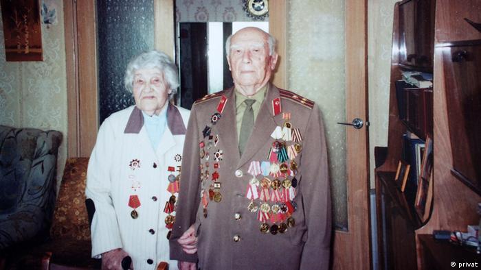 Полина и Николай Усетинские