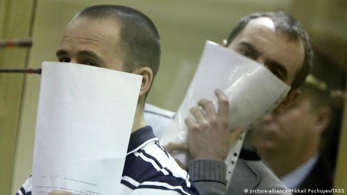 Подсудимые в Московском областном суде