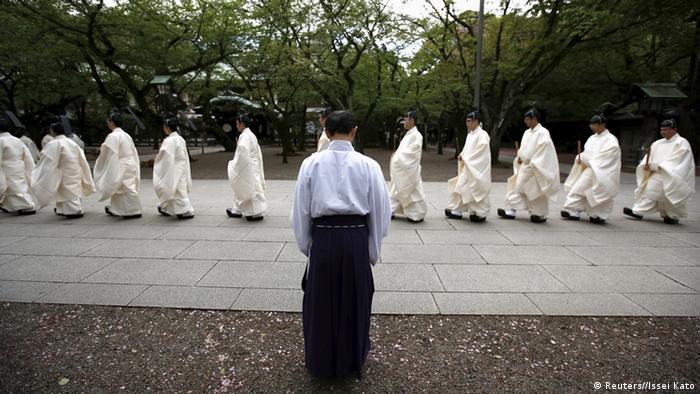 Yasukuni Schrein Tokio Japan
