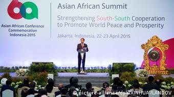 Joko Widodo auf der Asien-Afrika Konferenz (Foto:Xinhua)