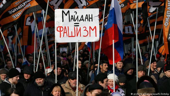 Антимайдан у Москві
