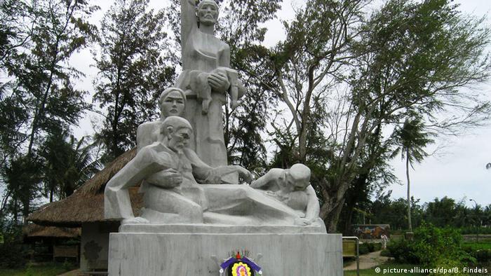 Монумент в Милай