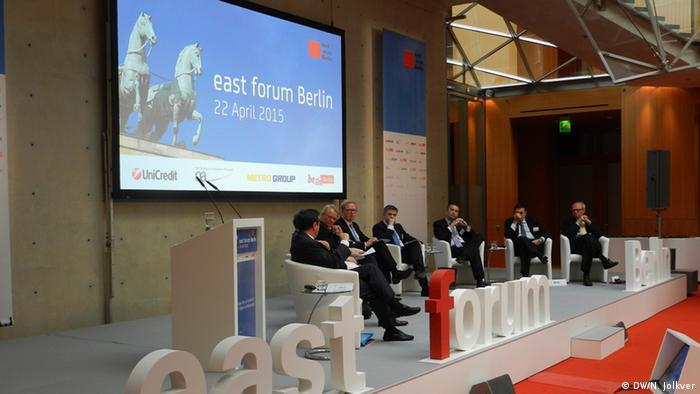 Подиумная дискуссия о реформах на Украине в рамках east forum Berlin