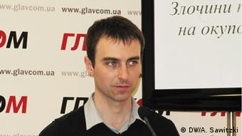 Правозащитник Александр Горбатко