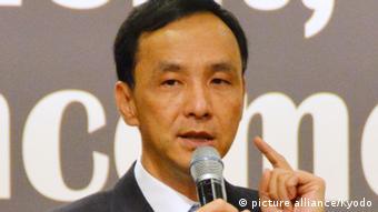 Eric Chu Politiker Taiwan