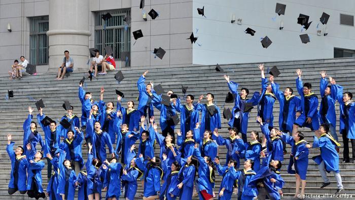 China Universität Studenten (picture-alliance/dpa)