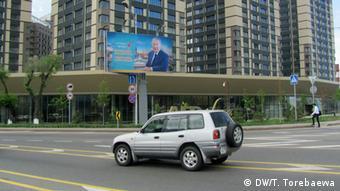 Предвыборный плакат с изображением Нурсултана Назарбаева в Алма - Ате