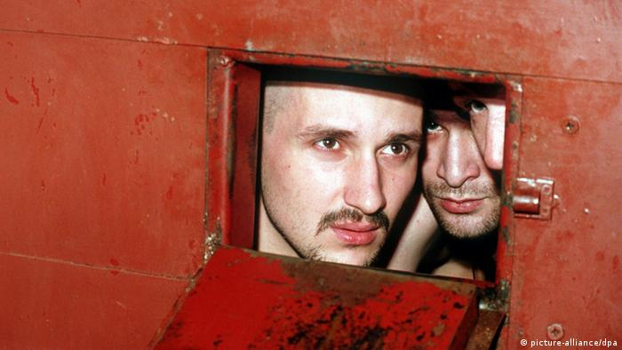 Заключенные в росийской тюрьме