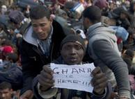 Mladi Gane protiv ilegalnog iseljavanja