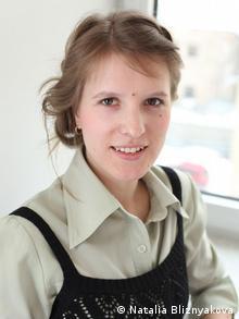 Наталья Близнякова