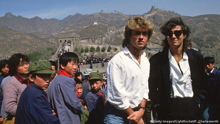 Wham! in China Chinesische Mauer 1985 (Getty Images//LightRocket/P. Charlesworth)