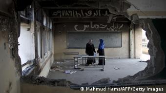Ban Ki-Moon zu Angriffen auf UN Schulen in Gaza