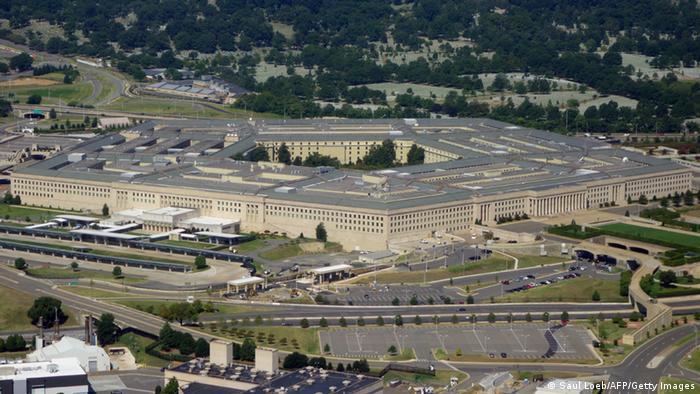 Здание Пентагона, минобороны США
