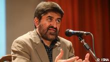 Iran Ali Motahhari Politiker