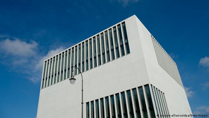 Документаційний центр з історії націонал-соціалізму у Мюнхені