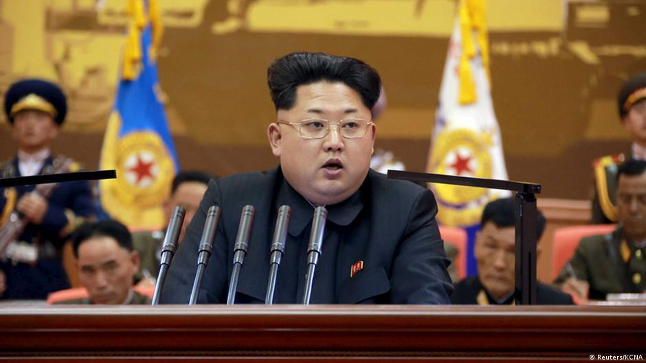 North Korea executes 15 senior officials, says Seoul | DW | 29.04.2015