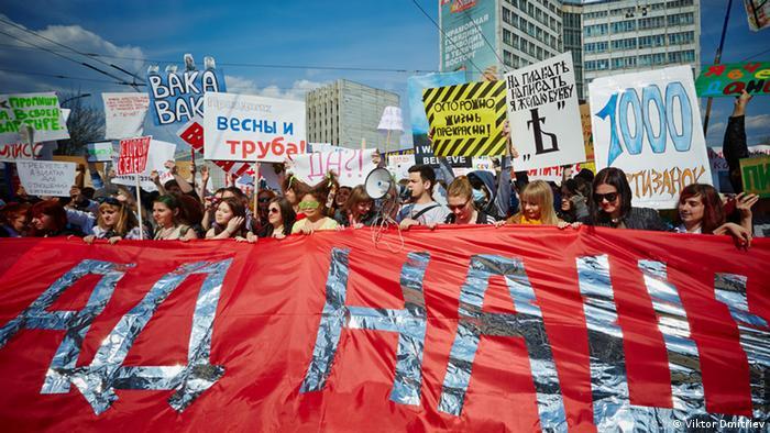 Монстрация в Новосибирске (фото из архива)