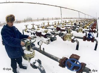 Работник газовой отрасли