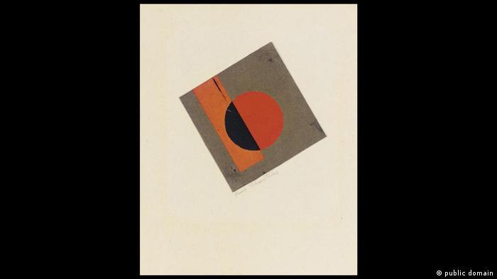 Kurt Schwitters: Quadrat B (1922-1925)