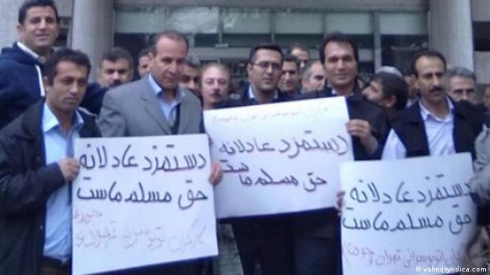 Iran Arbeiter- und Gewerkschaftsbewegung - Arbeiter Gewerkschaft Iran