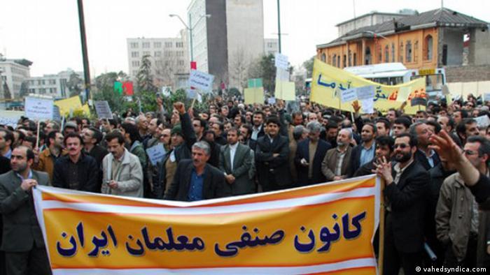 Bildergebnis für اعتراضات سراسری معلمان در سراسر کشور