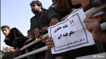 Iran Arbeiter- und Gewerkschaftsbewegung - Telekom Arbeiter