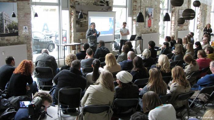 Smart Forum в Берлине