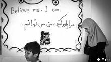 Iran Wochengalerie geistig Behinderte