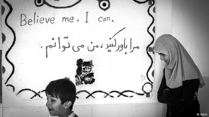 Iran Wochengalerie geistig Behinderte (Mehr)