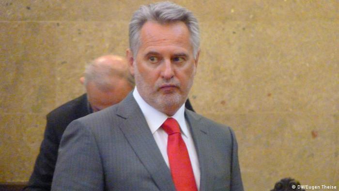 Дмитро Фірташ, імовірно, отримував інформацідю про слідство у США незаконним шляхом - через Німеччину