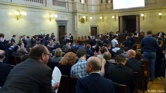 Заседание земельного суда Вены по уголовным делам