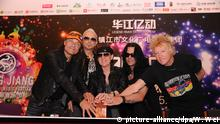 Scorpions in Beijing China