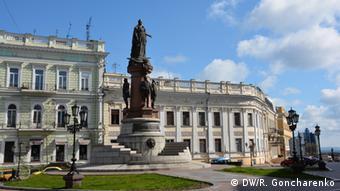 Памятник Екатерине Великой в Одессе