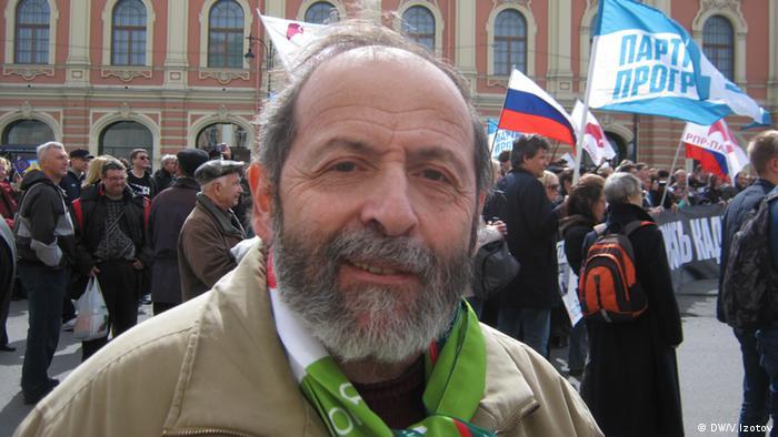 Борис Вишневский на акции в Санкт-Петербурге (Фото из архива)