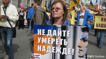 Во время демонстрации в Санкт-Петербурге 1 мая