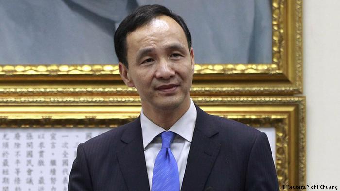 Taiwan Eric Chu