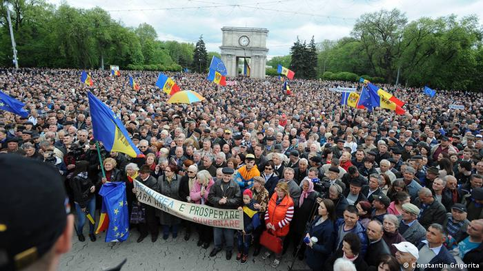 Демонстрация протеста против коррупции в Кишиневе