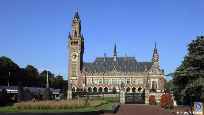 Международный суд ООН в Гааге
