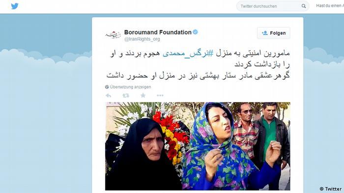 Screenshot Twitter Narges Mohammadi Menschenrechtlerin Iran Boroumand Foundation
