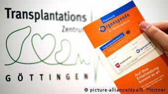 Σε κλινική του Γκέτινγκεν είχε αποκαλυφθεί το πρώτο σκάνδαλο μεταμοσχεύσεων