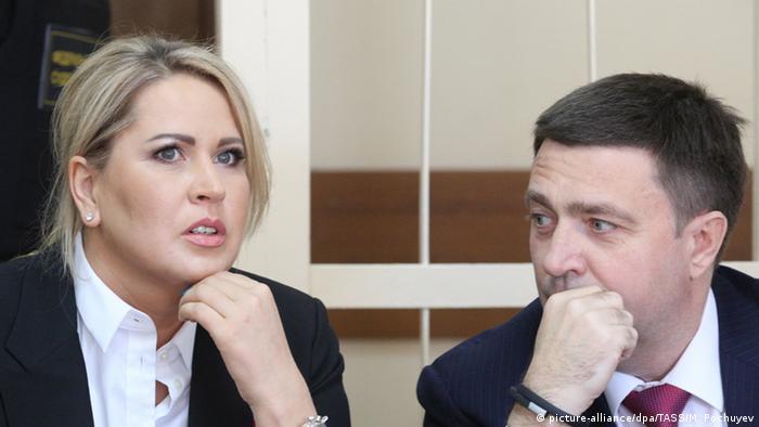 Экс-чиновница Министерства обороны РФ Евгения Васильева в зале суда