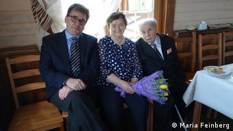 Евгения Файнберг с родственниками